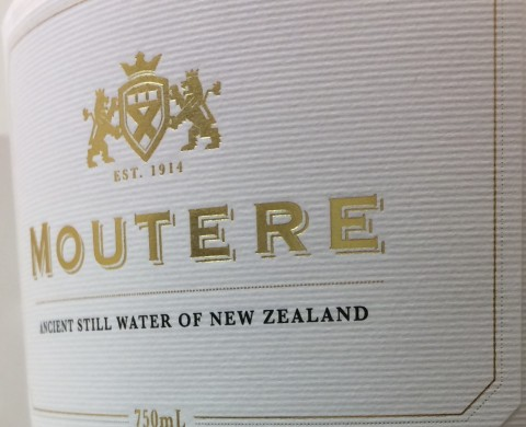 Moutere Water - debossed texture, gold foil, custom shaped die